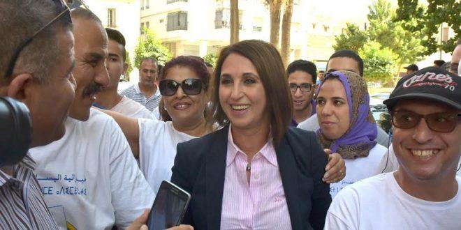 Résultats des élections législatives au Maroc